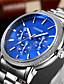 Herre Selskapsklokke Moteklokke Armbåndsur Unike kreative Watch Hverdagsklokke Simulert Diamant Klokke Kinesisk Quartz Stor urskiveMetall