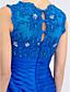 olcso Örömanya ruhák-A-vonalú Szíj Földig érő Sifon / Gyöngyös csipke Örömanya ruha val vel Gyöngydíszítés / Csipke által LAN TING BRIDE® / Stólával