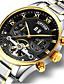 preiswerte Mechanische Uhren-Herrn Kinder Armbanduhren für den Alltag Modeuhr Kleideruhr Totenkopfuhr Militäruhr Armbanduhr Mechanische Uhr Schweizer Automatikaufzug