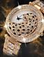 Недорогие Модные часы-Жен. Наручные часы Diamond Watch золотые часы Японский Японский кварц Нержавеющая сталь Серебристый металл / Золотистый 30 m Творчество Новый дизайн Cool Аналоговый Дамы Роскошь Мода Bling Bling -