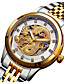 זול שעונים-בגדי ריקוד גברים שעון מכני קווארץ מתכת אל חלד עור אמיתי כסף 30 m עמיד במים זוהר בחושך אנלוגי-דיגיטלי קלסי אופנתי