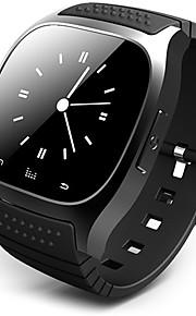 남성용 스마트 시계 디지털 시계 디지털 고무 블랙 / 화이트 / 블루 터치 스크린 알람 달력 디지털 사치 - 화이트 블랙 블루 / 리모콘 / 계보기 / 피트니스 트렉커 / 스톱워치