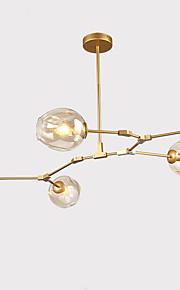 OYLYW 5 lumières Lustre Lumière d'ambiance - Style mini, Ajustable, 110-120V / 220-240V Ampoule non incluse / 15-20㎡ / E26 / E27