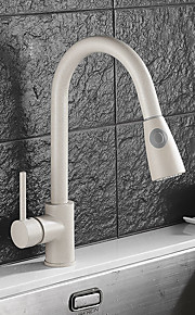 Estilo de Soporte Boquilla estándar Lavabo Separado Rotativo Válvula Cerámica Sola manija Un agujero N/A, Grifería de Cocina