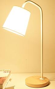 Moderno Regolabili Lampada da scrivania Per Legno / bambù Bianco Nero