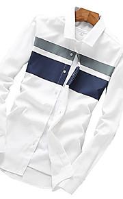 男性用 シャツ ベーシック ストライプ / 長袖
