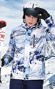 High Experience 男性用 スキージャケット 防水 保温 通気性 スキー スノーボード ウィンタースポーツ POLY テリレン 絹布 トップス スキーウェア / 冬