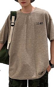 メンズルーズTシャツ - 無地ラウンドネック
