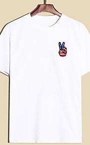 Ανδρικά T-shirt Μονόχρωμο Λευκό XL