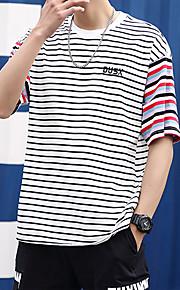 T-skjorte Herre - Stripet Hvit XL