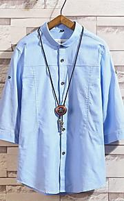 Hombre Camisa Un Color Azul Marino XXXL
