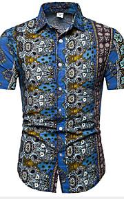 Муж. Рубашка Однотонный Синий XXXL