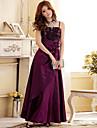 JK2 femei Elegant Party Focus Lace rochie eleganta lung