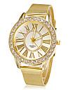 Pentru femei Ceas La Modă Ceas de Mână Ceas Elegant  Quartz Stras imitație de diamant Aliaj Bandă Floare Sclipici Auriu