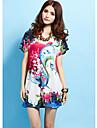Femei Animal Print Casual Dress stras fix