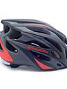MOON cykelhjälm 21 Ventiler Cykelsport Justerbar Halv Skal PC EPS Vägcykling Rekreation Cykling Cykling / Cykel Mountainbike