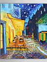 ζωγραφισμένο στο χέρι πετρελαίου ζωγραφική τοπίο πορτρέτο το καφέ βεράντα-vincent van gogh τεντωμένο καμβά