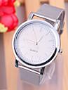 Pentru femei Ceas de Mână Ceas Casual Aliaj Bandă minimalist / Modă Argint / Auriu