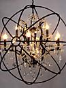 6-Light Kuglasta Insula Light Lumini Ambientale - Cristal, 110-120V / 220-240V Bec Inclus / 15-20㎡ / E12 / E14