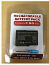 Baterii și Încărcătoare Pentru Nintendo DS