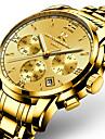 Bărbați Men's Ceas Militar  Ceas Elegant  Ceas La Modă Ceas de Mână Ceas Brățară Ceas Casual Japoneză Quartz Calendar Iluminat Oțel