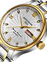 KINGNUOS Bărbați Unic Creative ceas Ceas Casual Ceas La Modă Ceas de Mână Quartz Calendar Oțel inoxidabil Bandă Lux Creative Casual