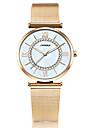 pentru Doamne Ceas Elegant Ceas La Modă Ceas de Mână Quartz Japonez imitație de diamant Oțel inoxidabil Bandă Vintage Charm Brățară rigidă