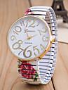 Pentru femei Ceas de Mână Chineză Mare Dial / Ceas Casual Aliaj Bandă Floare / Modă Negru / Alb / Verde
