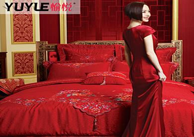 Wedding Bedding Set